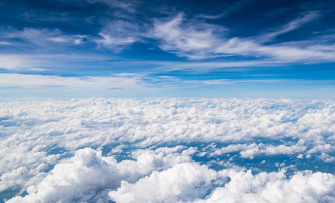 Soñar Con Un Cielo Con Nubes Sigue Soñando